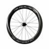Shimano DURA-ACE WH-R9170-C60-TL-R12 チューブレス リア