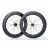 【ZIPP】 858 NSW Clincher Disc フロント 700C
