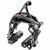 Campagnolo RECORD DIRECT MOUNT R UNDER BB