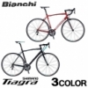 ●Bianchi VIA NIRONE 7 PRO TIAGRA COMPACT ロードバイク完成車