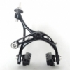 Campagnolo SUPER RECORD D SKELETON ブレーキ 前後セット